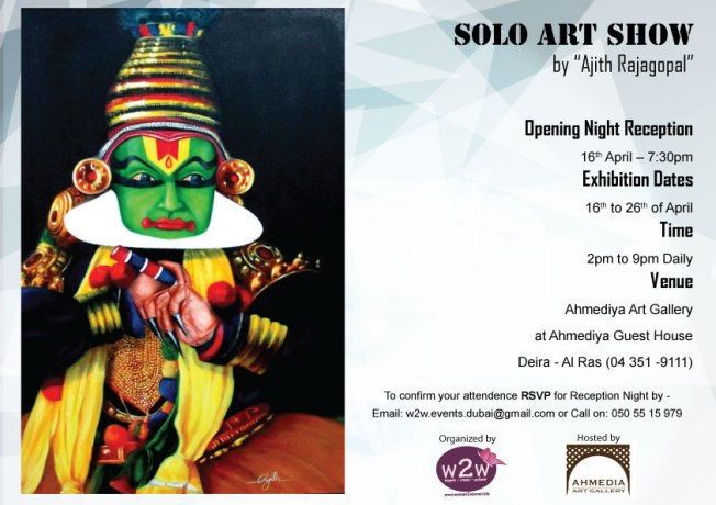 Solo Art Show 16th -26th April 2014