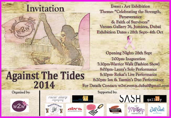 ATT Invite 2014 - Art Show
