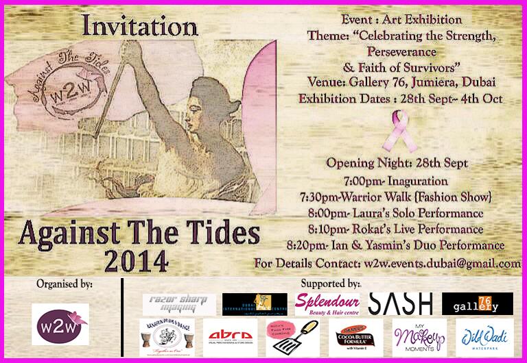 Invitation - ATT 2014