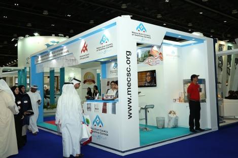 UAEfair-2