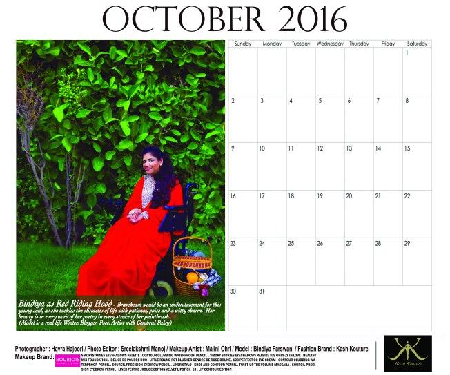 11 October.jpg
