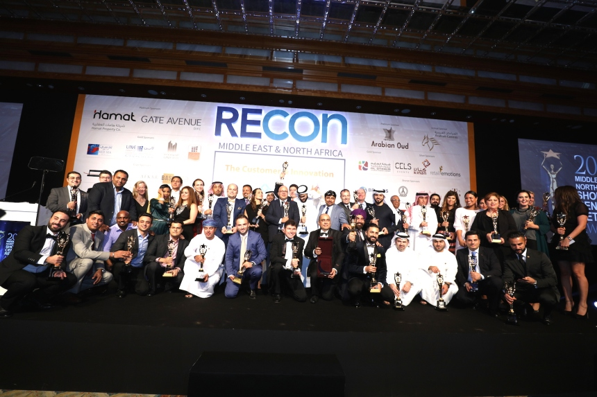 Award Winners Recon 2016.JPG