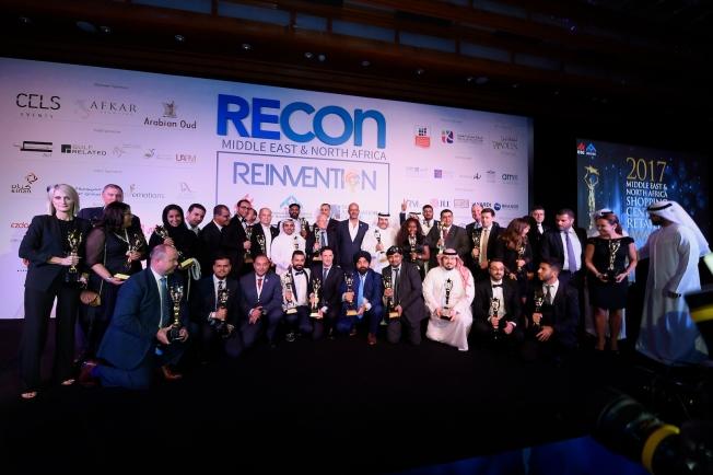 ReconMena17-1.JPG