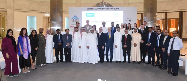 NEXT GEN Bahrain Networking Event, Group Photo.jpg