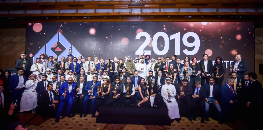 The Retail Congress MENA Awards 2019.jpg